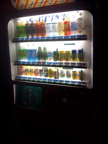 maquina bebidas2