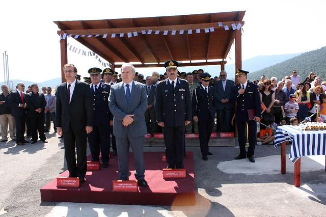 15/05/2009, Τελετή αποφοίτησης νέων πυροσβεστών
