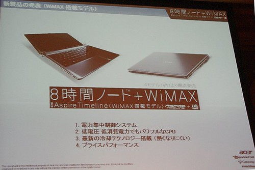 Acer WiMAX Aspire Timeline