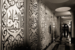 Islamic Calligraphy (_DSC8468) (Fadzly @ Shutterhack) Tags: bw monochrome d50 nikon malaysia duotone terengganu mys arabicscript islamiccalligraphy kualaterengganu blsckandwhite bianconoir shutterhack crystalmosque