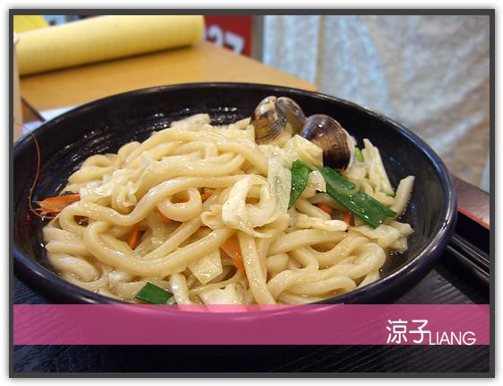 松井屋平價日式料理11