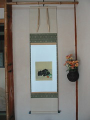 日本画家 対馬迪 「葡萄 鬼灯(ホオヅキ)」
