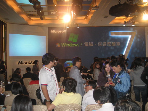 Windows 7 Launch Taipei