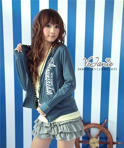 blue cardigan 2