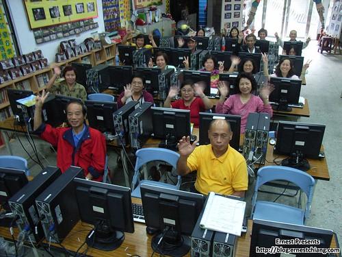 基隆社區電腦教室