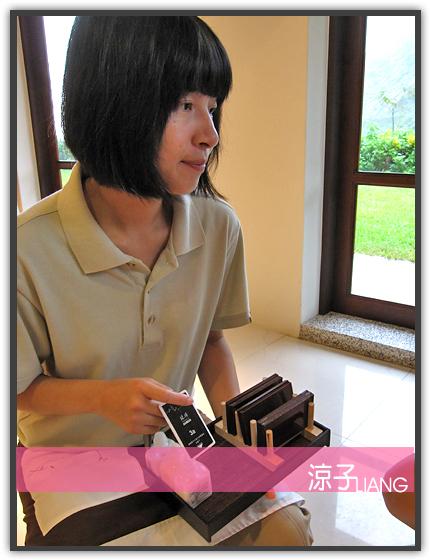 緩慢民宿 環境篇09