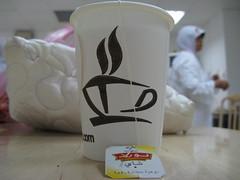 Popular Teabag in Saudi (Ikhlasul Amal) Tags: macro cup zoom tea drink hijab teabag tudung jilbab teatags