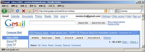 Qasara LTE Protocol Stack Google Advertisement