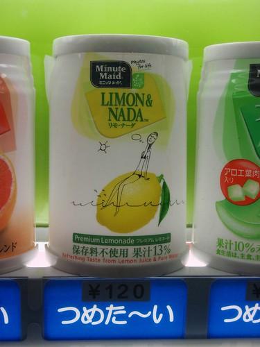 ¿Limón y qué?