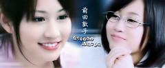 前田敦子のセクシー画像(47)