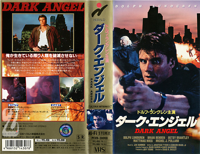 Dark Angel (1990) by Z-Grade