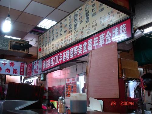 你拍攝的 瑞芳美食街。