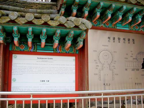 Seokguram Grotto Signboard