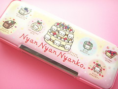 Kawaii Pencil Case SAN-X Nyan Nyan Nyanko Pink Rare Box Japan (Kawaii Japan) Tags: pink cute smile japan cat asian happy japanese doors character adorable case collection kawaii stationery rare pencilcase stationary twodoors sanx hardtofind pencilbox hardtoget nyannyannyanko collecttible sanxcharacter