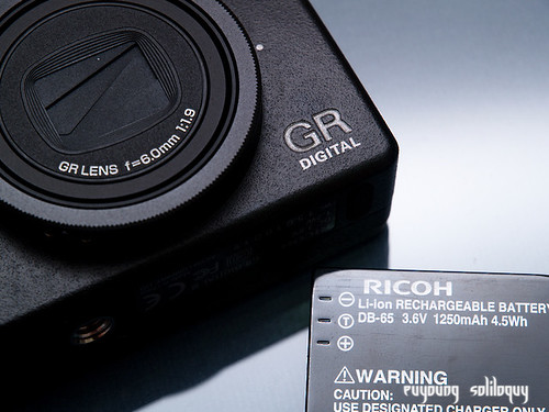 Ricoh_GRD3_exterior_24 (by euyoung)