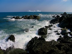 RUGGED WATERS OF SAKHALIN