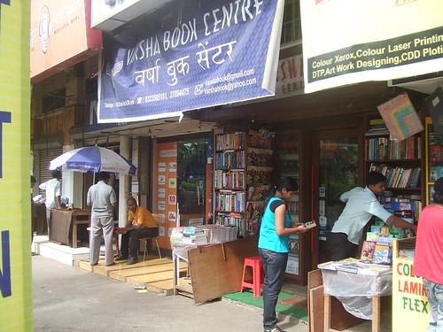 Mumbai Bookstore-vashi bookstore1