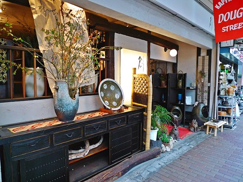 Japanese restaurant decoration's store