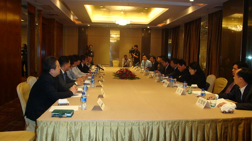anina.net, meeting kunshan government