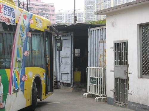 Baogang_Station_c