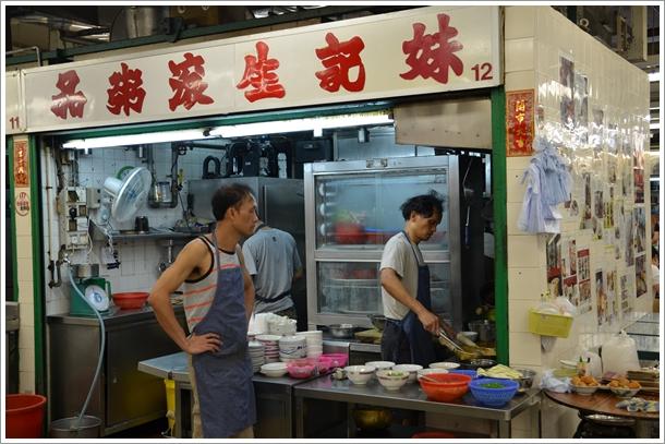 Mui Kee Congee Stall @ Fa Yuen Street Market
