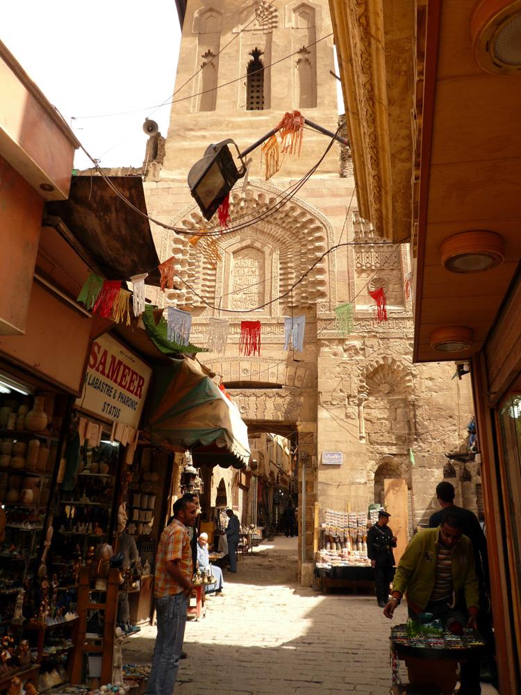 puertakhalili