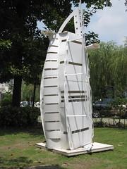 紙箱王 - 2