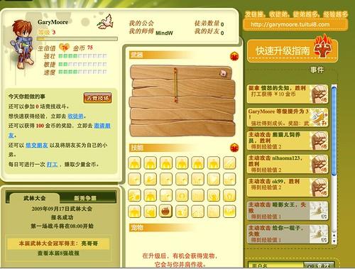 Tuto Brute chinoise 3926096654_34b66fe0dd