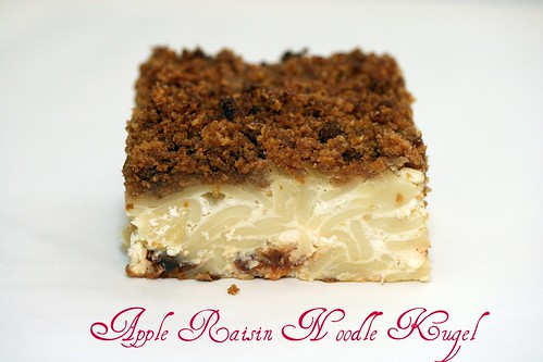Apple Raisin Noodle Kugel