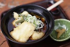 IMG_3158 (naosuke ii) Tags: japan soup nikko ozoni canoneos5dmarkii