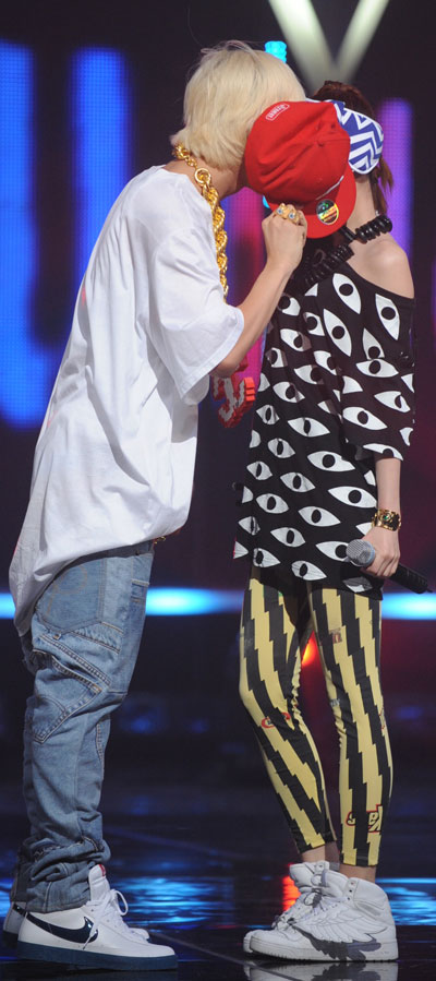 Sandara Park g dragon kiss