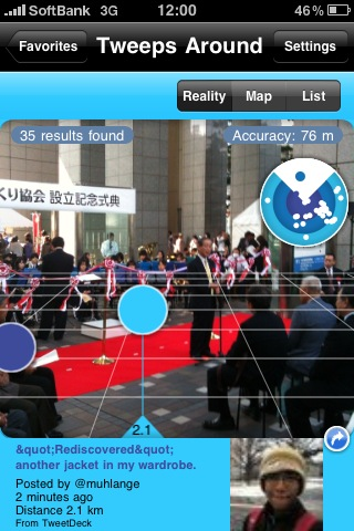 Layar: Augmented Reality Twitter Japan