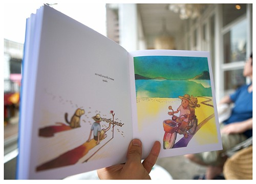 My brother, first illustration book
