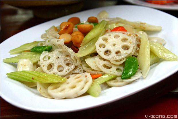lotus-root-vegetable