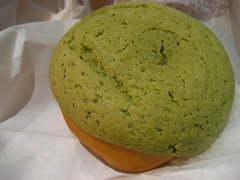 Panya: Green Tea Cookie Custard