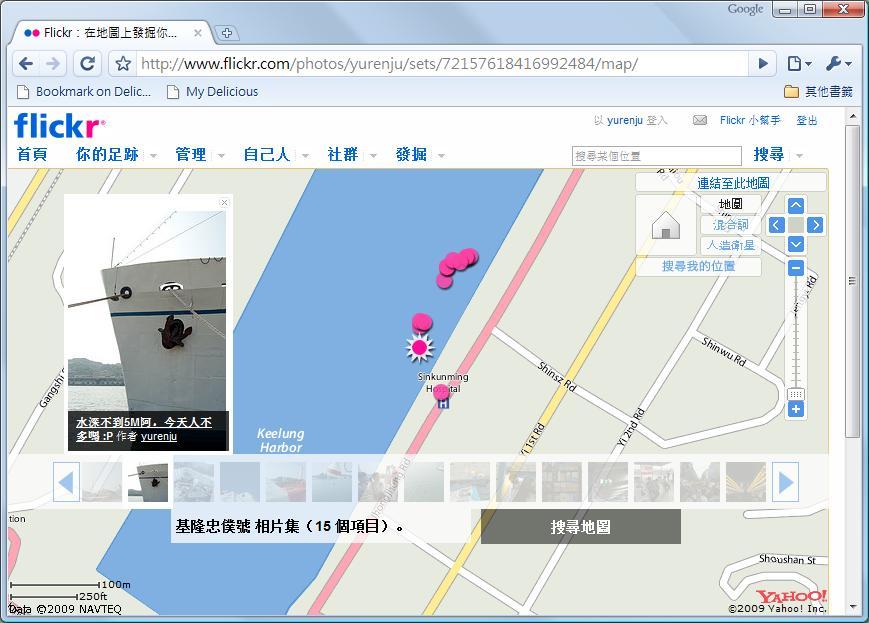Flickr 的相片地圖