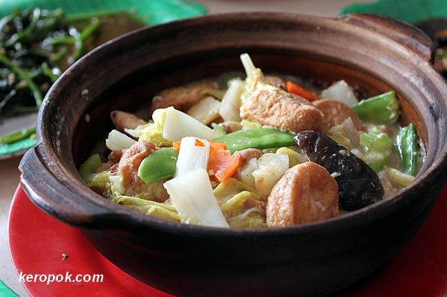Claypot Tofu