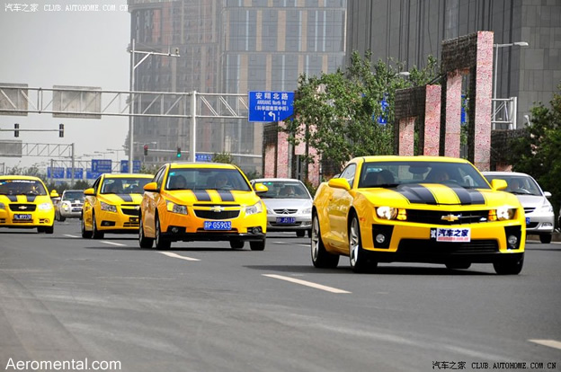 Transformers 2 autos China Bumblebee