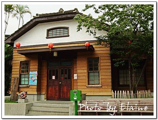 南庄老郵局
