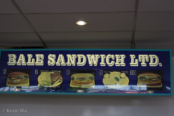 Ba Le French Sandwiches-3522