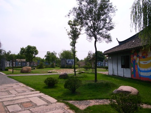 金山 中国農民画村