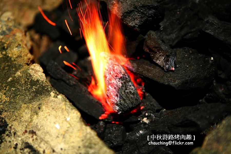 中秋詩路烤肉趣IMG_3531