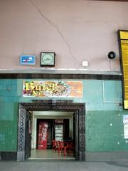 Legnica station's building Main Hall 04.10.2009 (szogun000) Tags: old railroad building clock station architecture bar hall fuji decay interior poland polska rail railway finepix fujifilm e30 pkp s3500 legnica lowersilesia dolnośląskie dolnyśląsk d29137 d29275 d29284 d29289