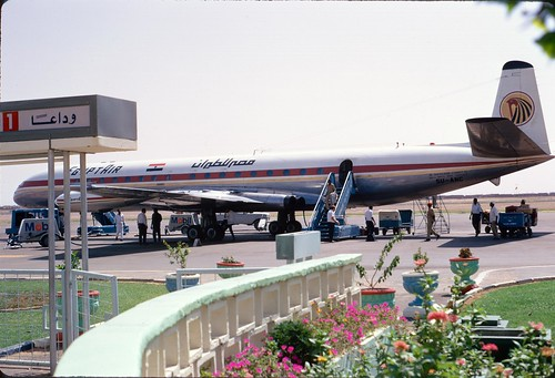 Khartoum Airport Car Rental