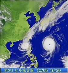米勒颱風 (melor)