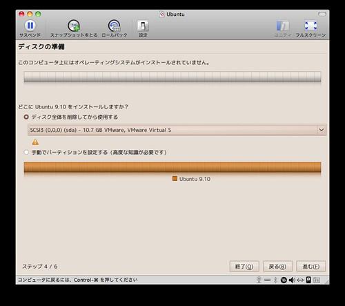 スクリーンショット(2009-10-30 0.41.10)