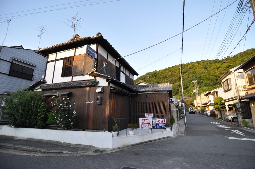 Kyoto et le tourisme 1