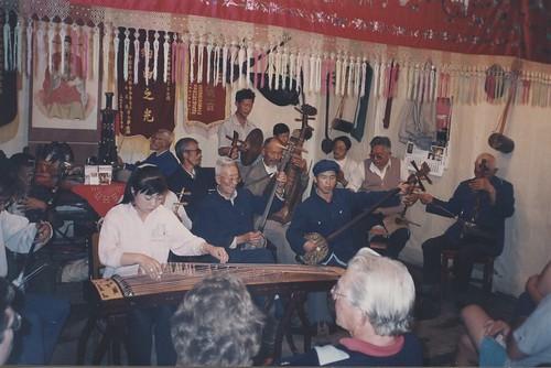 Lijiang 1994