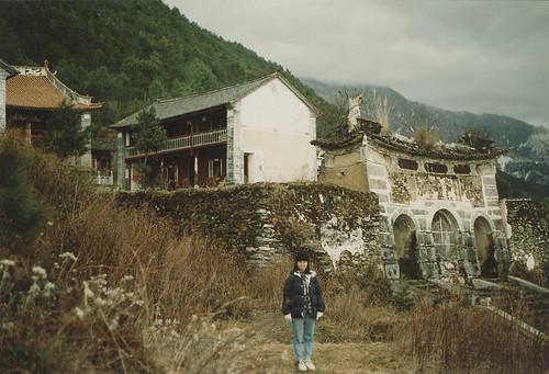 Dali Cangshan temple