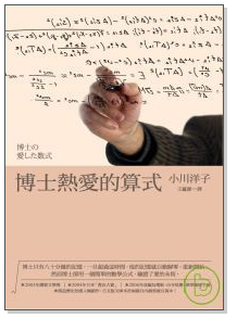 book_4